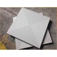 供应北京600*600对角冲孔铝扣板 白色铝扣板