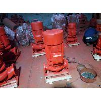 消防泵XBD13/10-65*10价格是多少钱?