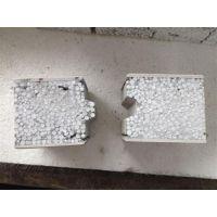 黑龙江轻质隔墙板,众和保温.,硅镁轻质隔墙板厂家