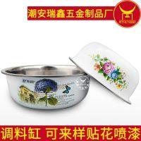 专业生产不锈钢调料缸调料盆 提供不锈钢味斗来样喷漆贴花