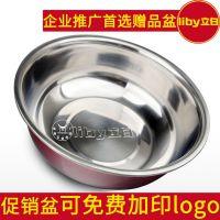 供应洗涤行业活动广告赠品味斗可喷漆印logo 彩色促销不锈钢味斗