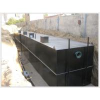 普蕾特地埋式MBR一体化屠宰污水处理设备 污水处理设备厂家