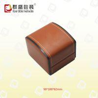 深圳手表盒厂家 棕色皮革盒 精美手表盒