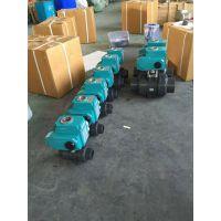 电动塑料球阀,三维阀门,电动PVC球阀