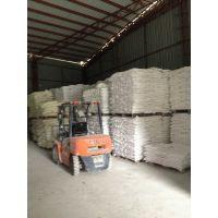 供应细度(1000)塑料专用超细碳酸钙 东莞重质碳酸钙粉 三丰生产厂家