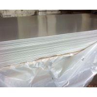 8011铝板、国标铝板、优质铝材、规格齐全、可定制