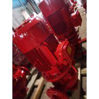 北京单级泵XBD2.8/41.7-125L出厂价格。