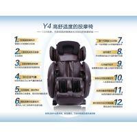 益阳市2016年诚招春天印象Y4手持线控按摩椅代理点