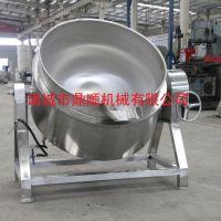 供应夹层锅 电加热夹层锅 化糖锅 松香锅 阿胶专用锅