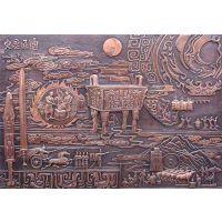 铸铜浮雕制作价格、阳泉铸铜浮雕制作、昌宝祥铜雕