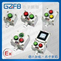厂家直销优质LA53铝合金防爆按钮220V/380V