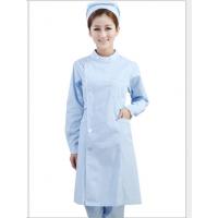比伦供应护士服 多色可选BL—TG07