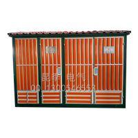 昆季电气:欧美组合式变电站/欧变/美变/电缆分支箱/高低压成套设备/成套壳体