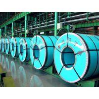 不锈钢卷板 江苏贵盈钢业 太钢不锈钢卷板多少钱