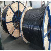 河北征帆线缆厂家直销JKLYJ-240 全铝 架空绝缘导线高压10kv
