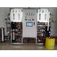 大型EDI纯水设备|EDI反渗透设备