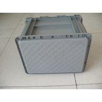 上海塑料周转箱 带盖塑料周转箱是由上海嘉玖塑胶提供