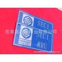 中国移动电话标牌亚克力标牌制作、苍南塑料制品、 公司标志胸牌.