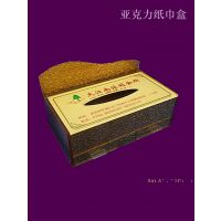 定做亚克力纸巾盒 透明纸巾盒 金色纸巾盒 酒店用品 水晶纸盒