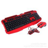 前行者KM-1000鼠键套装 经典红黑色有线电脑游戏键盘鼠标套装批发