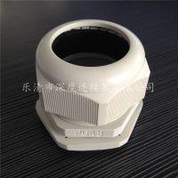 塑料电缆固定头批发,PG系列尼龙电缆接头,PG48防水接头