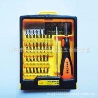 香港飞鹿9132 32合1螺丝刀工具套装/手机维修工具 数码类拆卸