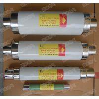沓来供应高压限流熔断器XRNT-10kV