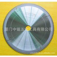 供应梯平齿(高低齿)切铝合金专用无毛刺锯片(图)