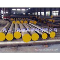 供应德国耐热钢1.2713 热锻模具钢 锻造模 耐热钢