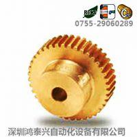 蜗杆蜗轮BG0.8-30R1