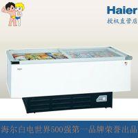 Haier/海尔冰柜 SC/SD-568 568升商用透明冷冻柜展示柜 全国联保