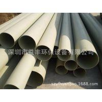 深圳厂家供应8寸PP管,耐酸碱PP管壁厚11mm,外径200mm聚丙烯管