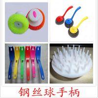 厂家批发 长短款塑料清洁球手柄 按斤称论米卖网状钢丝球手柄