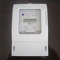 电能仪表-射频卡三相智能多用户电表厂家直销电话