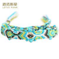 一件代发批发路塔斯曼五色编织绿松石与米珠幸运绳单圈手链