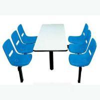 热销批发 六人 钢架餐桌 学校餐桌椅 餐厅餐桌椅