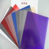 彩色PVC透明片 PVC透明片【山东金天成,40丝 60丝透明度好颜色正,表面光滑】