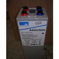 A602/500德国阳光胶体蓄电池2v500ah尺寸报价
