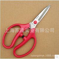 日本爱丽斯FL-16-BP剪刀、日本爱丽斯剪刀FL-16-BP、爱丽斯总代理