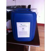 供应GQ-191反渗透阻垢剂、分散剂