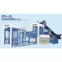 长沙宁乡县免烧制砖机.砌块砖机.水泥砖机.空心砖机【现货促销】