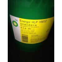 【bp安能高 Energol HP 0 5 机械用油】长期合作
