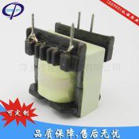 音频变压器EE16-14,立式变压器