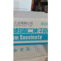 琥珀酸二钠生产厂家 江苏南京琥珀酸二钠价格