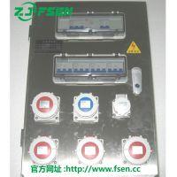 供应手提式防水插座配电箱电盘电盘基业箱