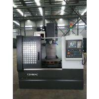 供应供应南通纵横国际 VMC600高数立式加工中心 南通机床厂