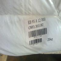 供应巴斯夫EB95A耐低温TPU热塑性聚氨酯 注塑级