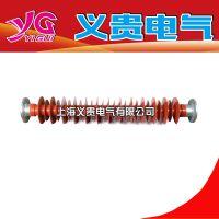 义贵电气FXBW4-110/160复合悬式绝缘子端头采用迷宫式防水设计,多层密封,密封性能好