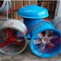 FBT35-11-8#化防爆支架风机1.1KW风量17296压力164pa