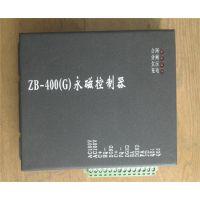 供应中原防爆ZB-400(G)永磁控制器—甘肃白银